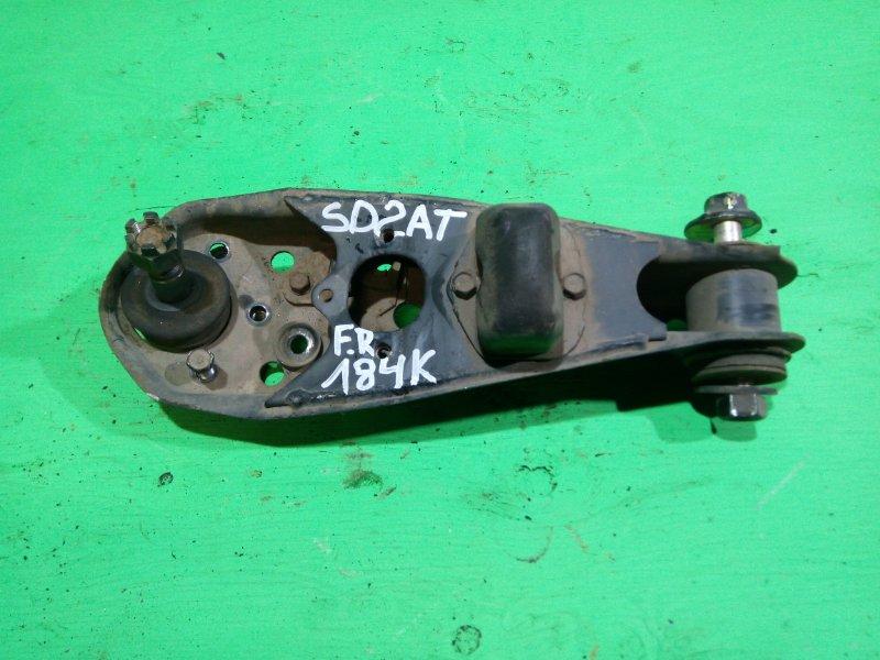 Рычаг Mazda Bongo SD2AT передний правый (б/у)