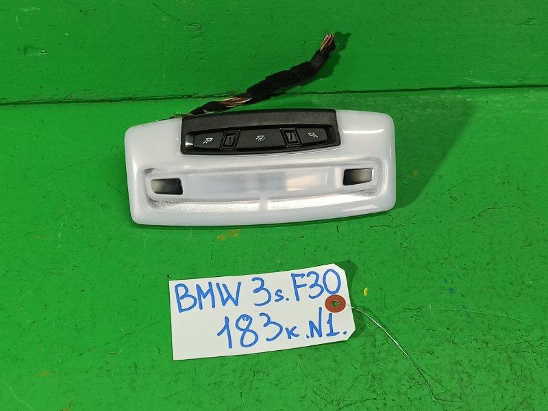 Светильник салона Bmw 3-Series F30 N47D20 (б/у) №1