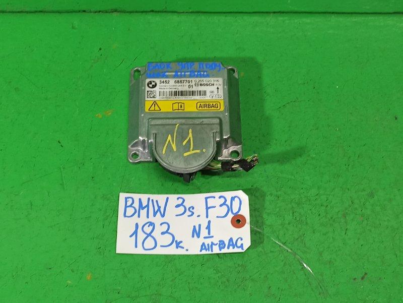 Блок управления airbag Bmw 3-Series F30 N47D20 (б/у) №1