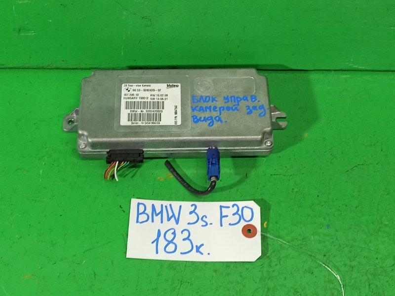 Блок управления камерой заднего вида Bmw 3-Series F30 N47D20 (б/у)