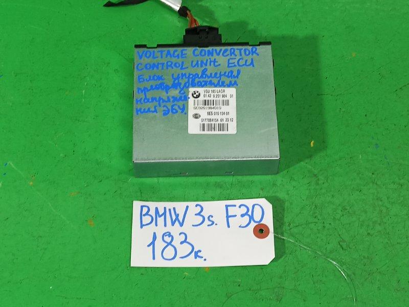 Блок управления Bmw 3-Series F30 N47D20 (б/у)