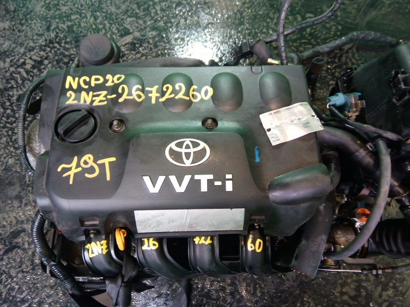 Двигатель Toyota Funcargo NCP20 2NZ-FE (б/у)