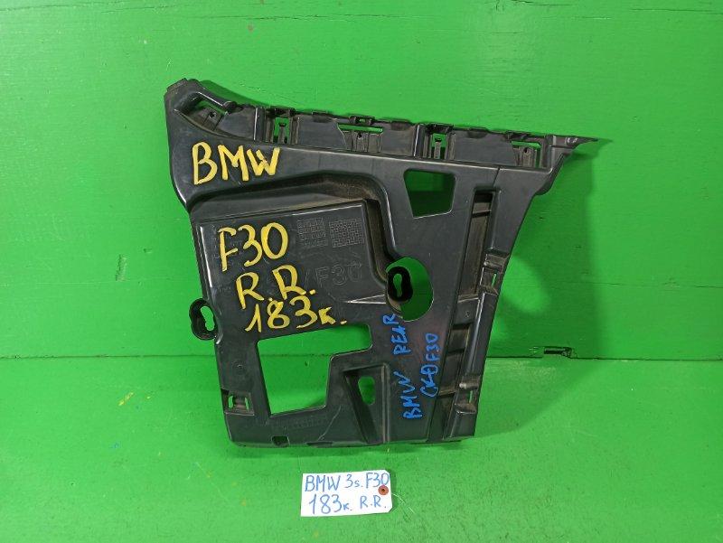 Крепление бампера Bmw 3-Series F30 заднее правое (б/у)
