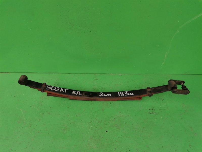 Рессоры Mazda Bongo Brawny SD2AT задние левые (б/у)