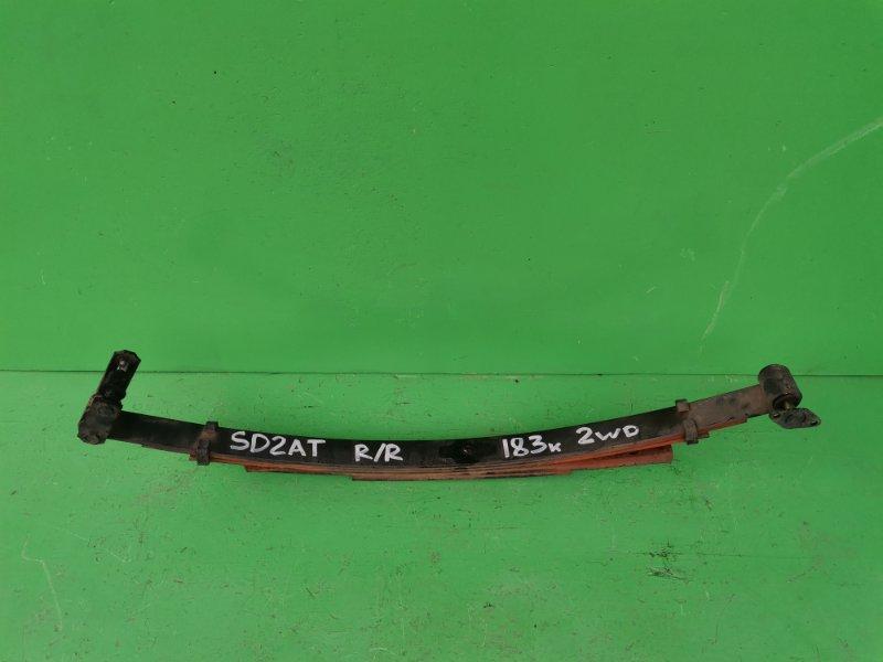 Рессоры Mazda Bongo Brawny SD2AT задние правые (б/у)
