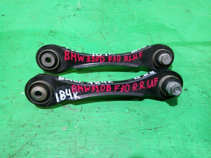 Рычаг Bmw 3-Series F30 задний (б/у)