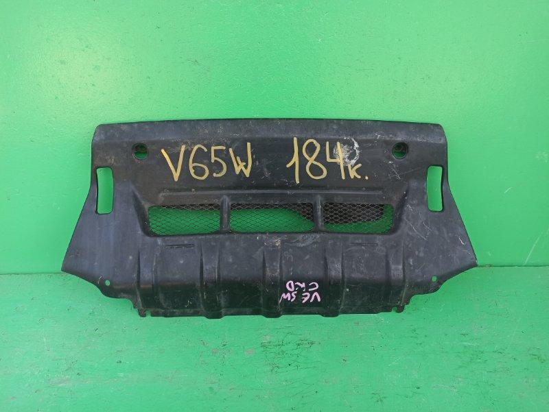 Защита двигателя Mitsubishi Pajero V65W передняя (б/у)
