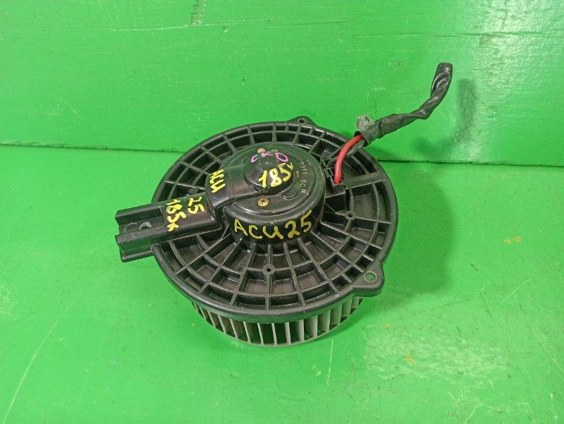 Мотор печки Toyota Kluger ACU25 (б/у)