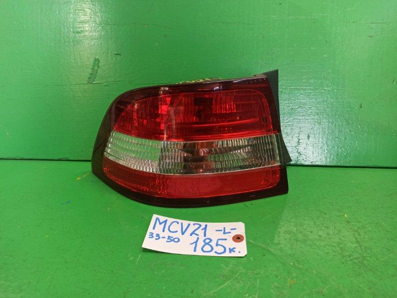 Стоп-сигнал Toyota Windom MCV21 левый (б/у)