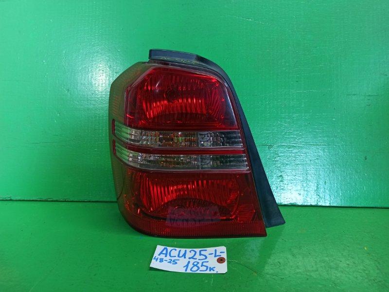 Стоп-сигнал Toyota Kluger ACU25 левый (б/у)