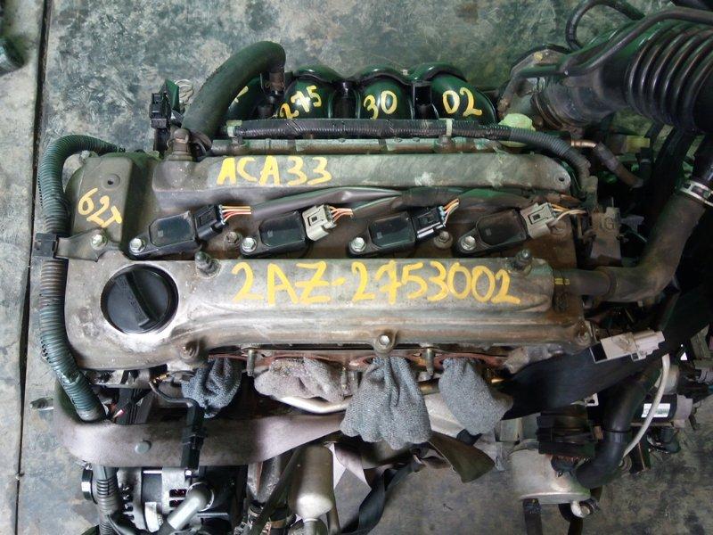 Двигатель Toyota Vanguard ACA33 2AZ-FE (б/у)