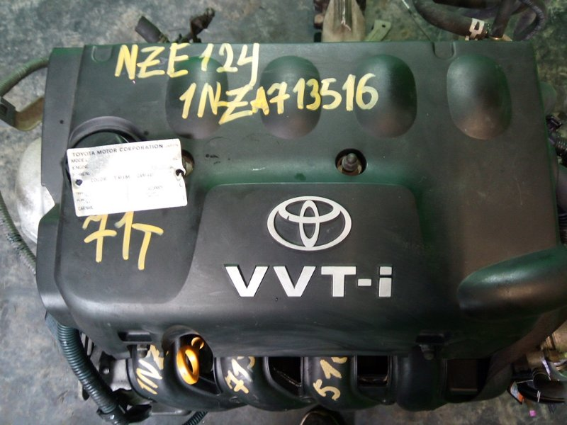 Двигатель Toyota Runx NZE124 1NZ-FE (б/у)