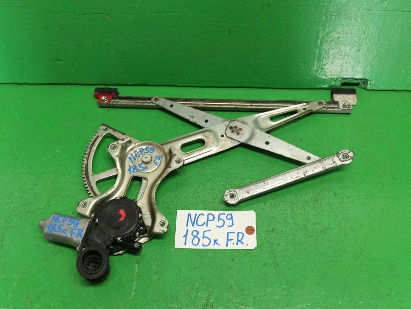 Стеклоподъемник Toyota Probox NCP59 передний правый (б/у)