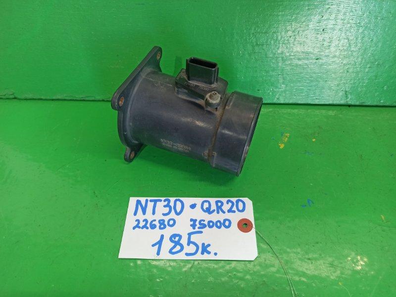Датчик потока воздуха Nissan Xtrail NT30 (б/у)