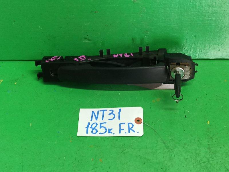 Ручка двери внешняя Nissan Xtrail NT31 передняя правая (б/у)
