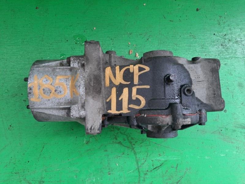 Редуктор Toyota Ist NCP115 1NZ-FE задний (б/у)