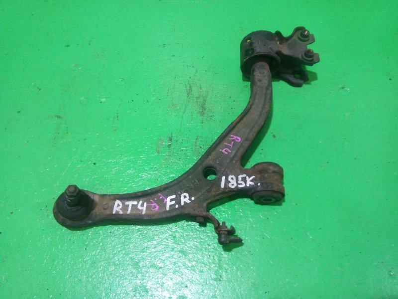 Рычаг Honda Crossroad RT4 передний правый (б/у)