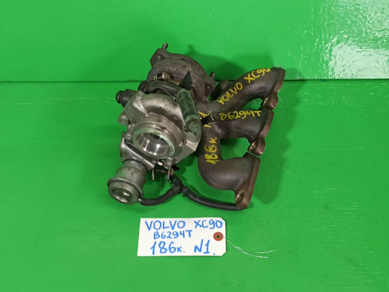 Турбина Volvo Xc90 C91 B6294T (б/у) №1