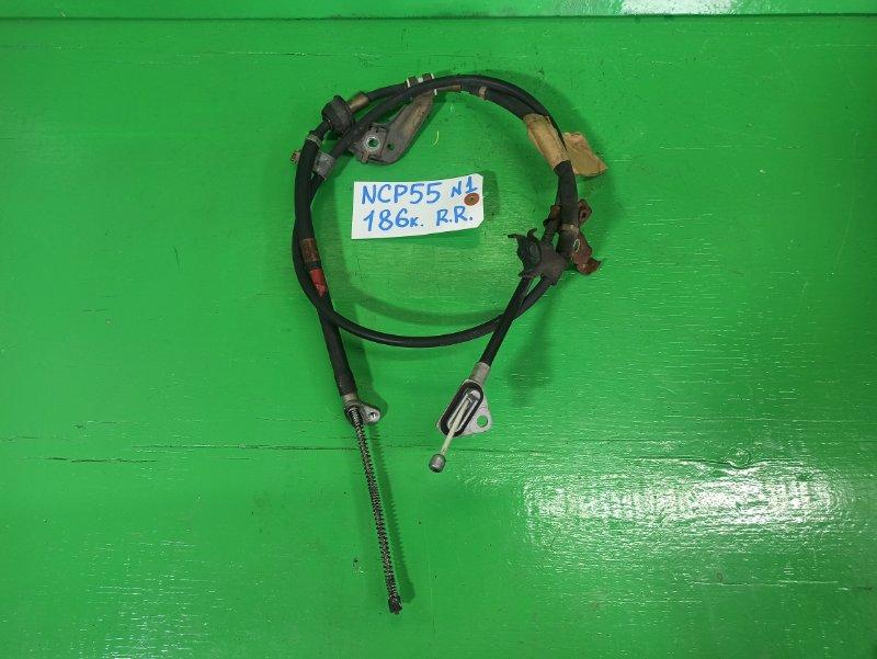 Тросик ручника Toyota Probox NCP55 задний правый (б/у) №1