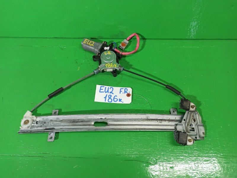 Стеклоподъемник Honda Civic EU2 передний правый (б/у)