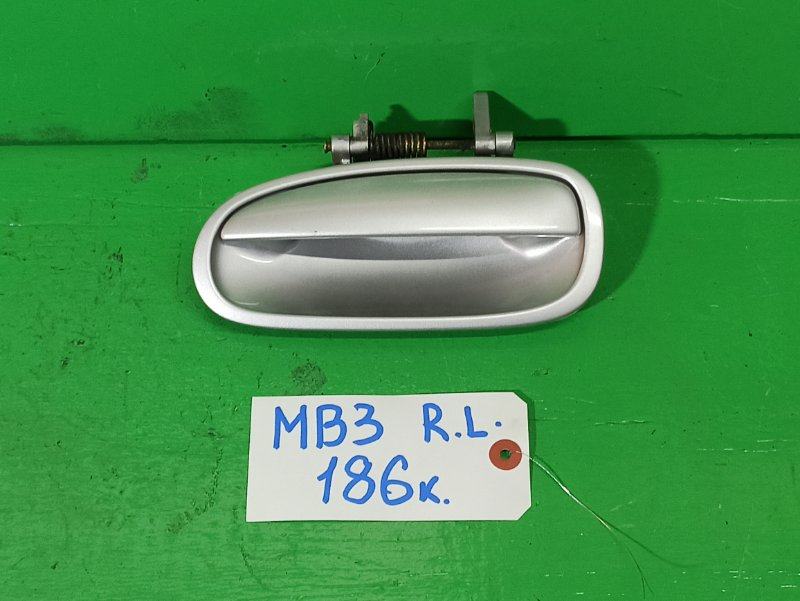 Ручка двери внешняя Honda Domani MB3 задняя левая (б/у)
