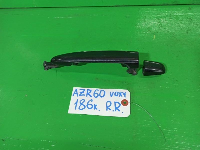 Ручка двери внешняя Toyota Voxy AZR60 задняя правая (б/у)
