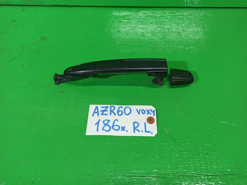 Ручка двери внешняя Toyota Voxy AZR60 задняя левая (б/у)