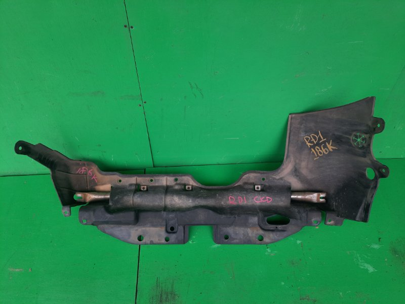 Защита двигателя Honda Crv RD1 передняя (б/у)