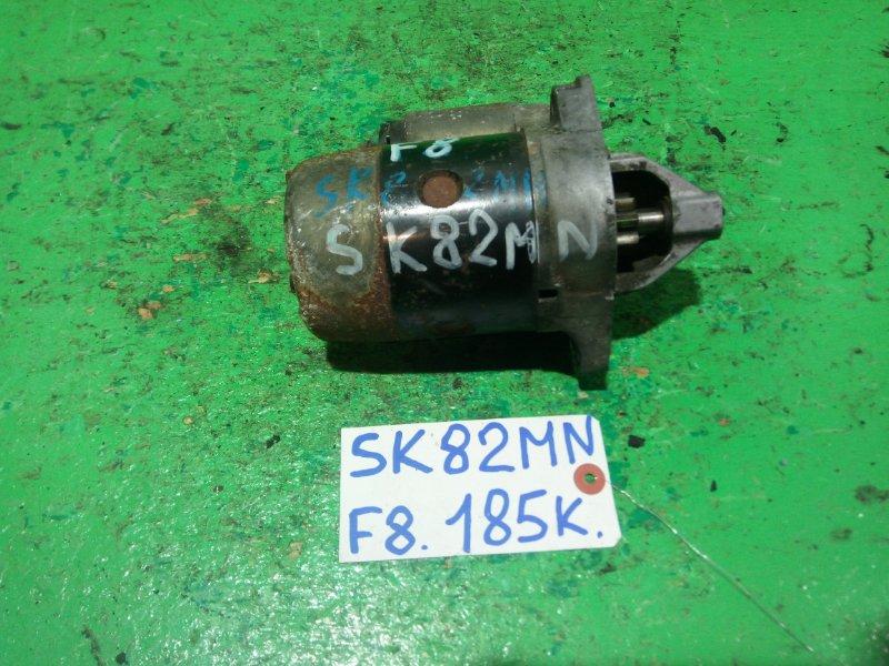 Стартер Mazda Bongo SK82MN F8 (б/у)