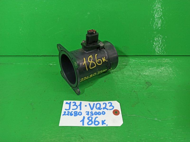 Датчик потока воздуха Nissan Teana J31 VQ23 (б/у)