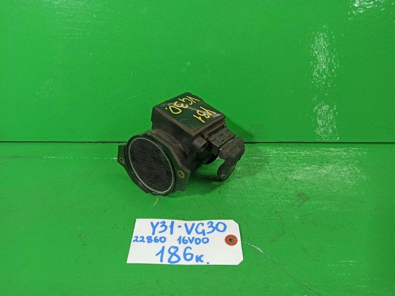 Датчик потока воздуха Nissan Cedric Y31 VG30 (б/у)