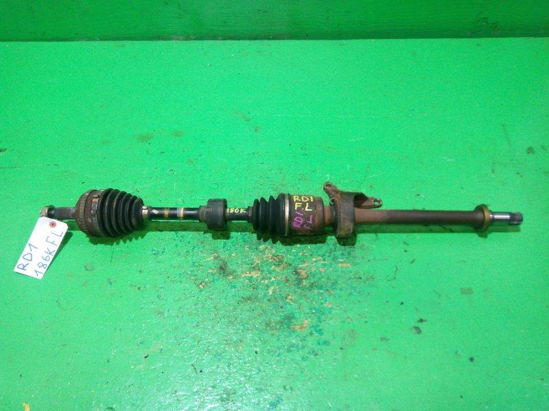Привод Honda Crv RD1 передний левый (б/у)