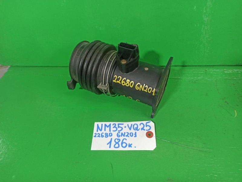 Датчик потока воздуха Nissan Stagea NM35 VQ25-DET (б/у)