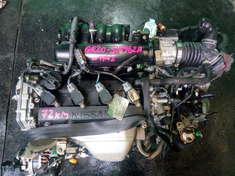 Двигатель Nissan Primera WTP12 QR20-DE 2004 (б/у)