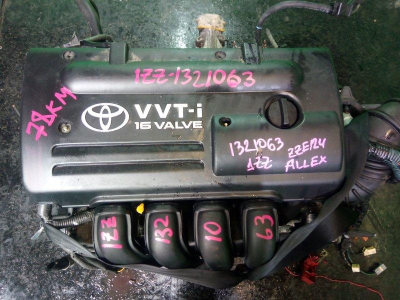Двигатель Toyota Allex ZZE124 1ZZ-FE (б/у)