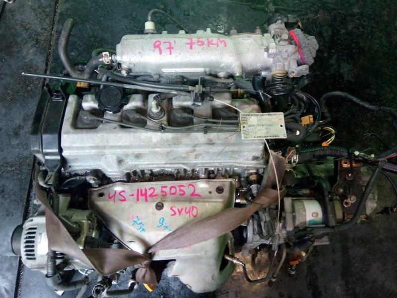 Двигатель Toyota Camry SV40 4S-FE 1997 (б/у)
