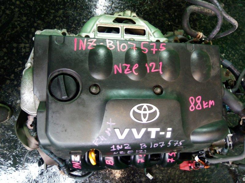 Двигатель Toyota Corolla Runx NZE121 1NZ-FE (б/у)