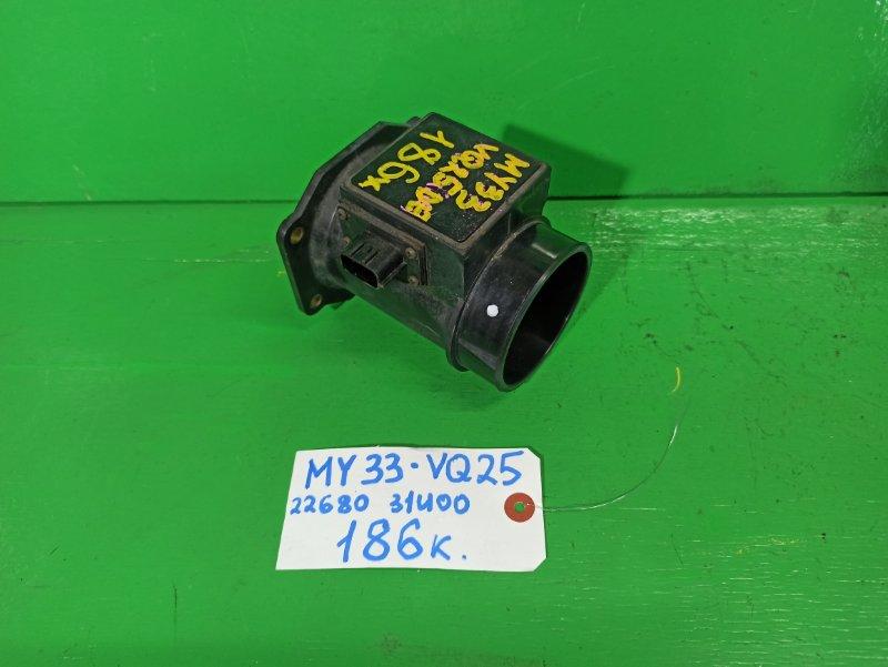 Датчик потока воздуха Nissan Cedric Y33 VQ25 (б/у)