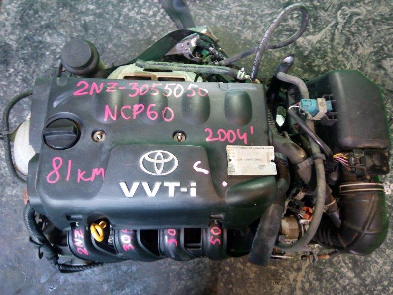 Двигатель Toyota Ist NCP60 2NZ-FE 2004 (б/у)