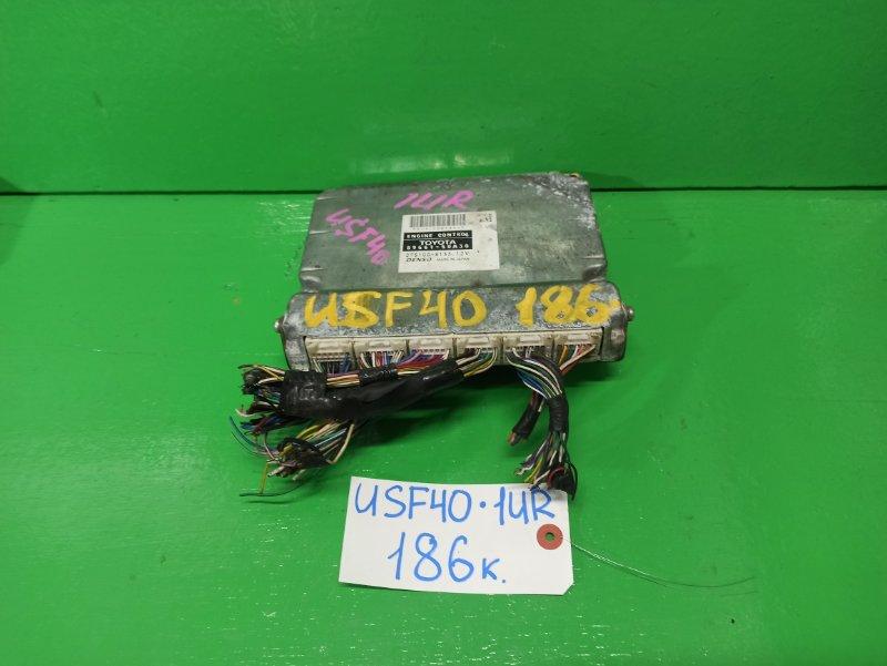 Компьютер Lexus Ls460 USF40 (б/у)