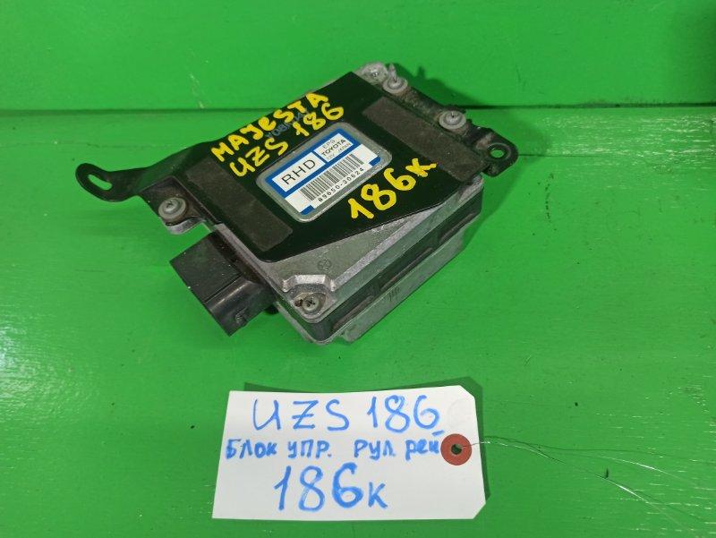 Блок управления Toyota Crown Majesta UZS186 (б/у)