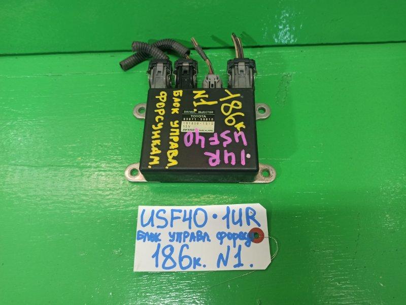 Блок управления форсунками Lexus Ls460 USF40 1UR (б/у) №1