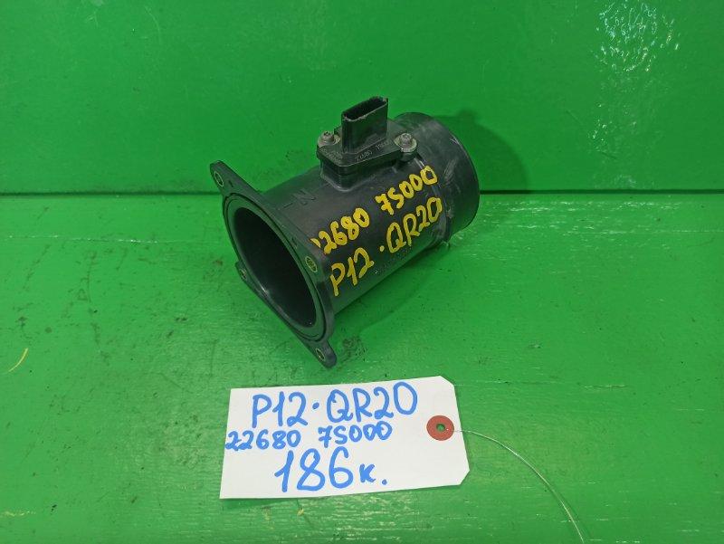 Датчик потока воздуха Nissan Primera P12 QR20 (б/у)