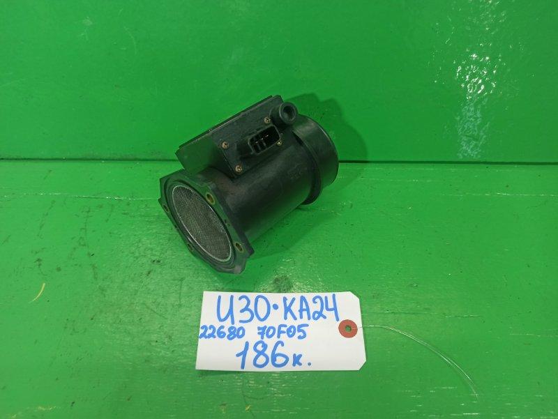 Датчик потока воздуха Nissan Presage U30 KA24 (б/у)