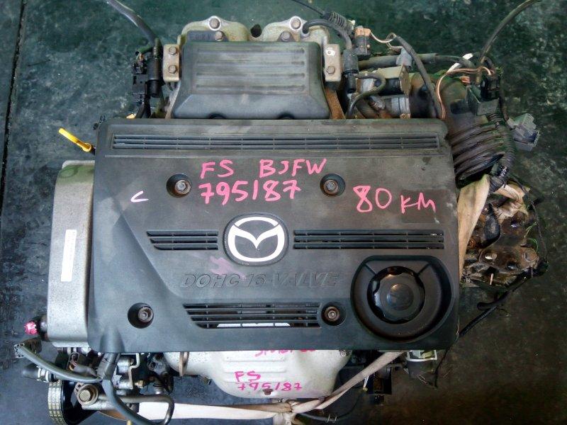 Двигатель Mazda Familia BJFW FS (б/у)