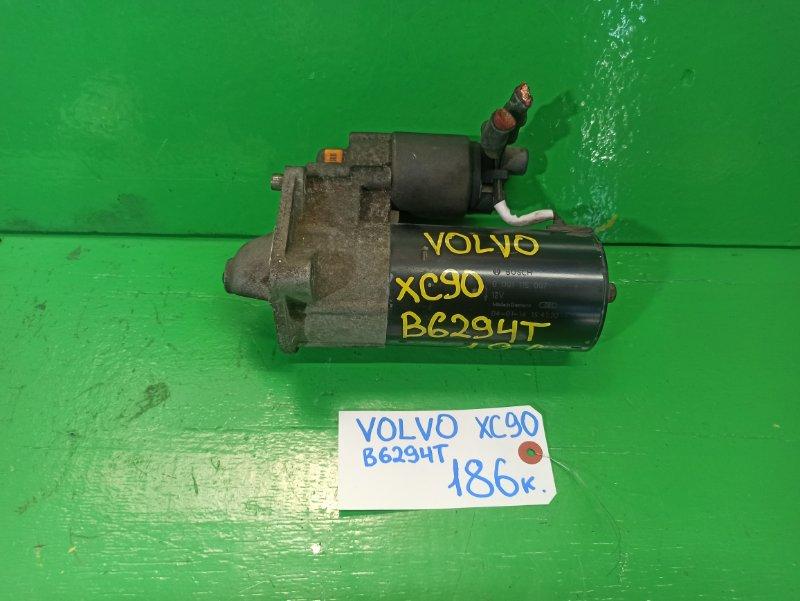 Стартер Volvo Xc90 C91 B6294T (б/у)