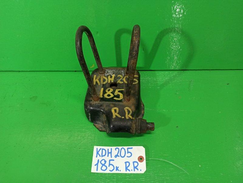 Стремянка рессоры Toyota Hiace KDH205 задняя правая (б/у)