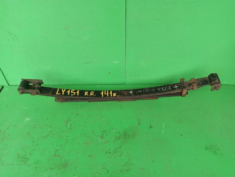 Рессоры Toyota Dyna LY151 задние правые (б/у)