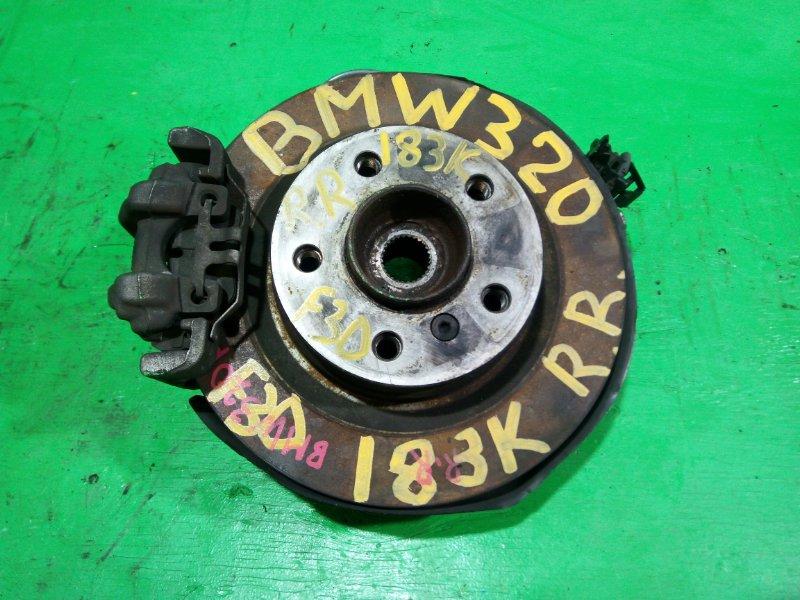 Ступица Bmw 3-Series F30 задняя правая (б/у)
