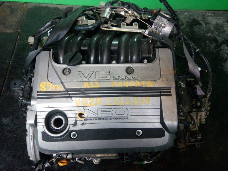 Двигатель Nissan Cefiro A33 VQ20-DE (б/у)
